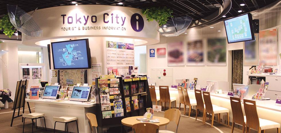关于 Tokyo City i
