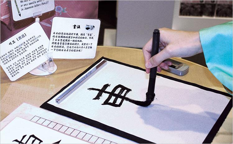 日本文化体验