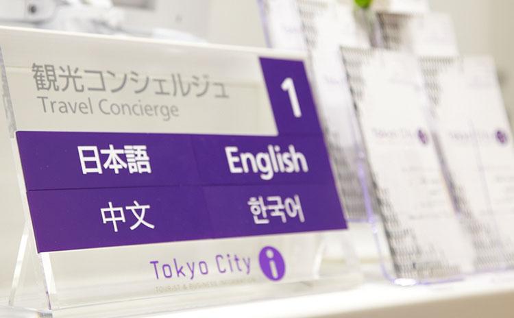 多语言对应
